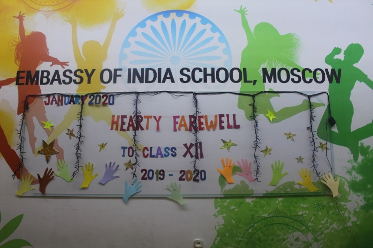 Farewell for Class XII 2019-20